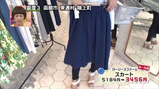 3color-fashion-20140718-049.jpg