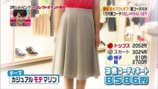 3color-fashion-20140718-060.jpg