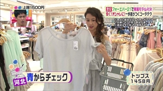 3color-fashion-20140808-001.jpg