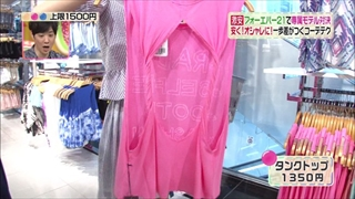3color-fashion-20140808-007.jpg