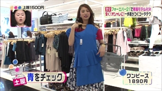 3color-fashion-20140808-010.jpg