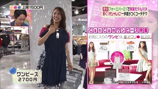 3color-fashion-20140808-011.jpg