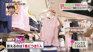 3color-fashion-20140808-022.jpg