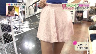 3color-fashion-20140808-023.jpg