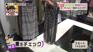 3color-fashion-20140808-038.jpg