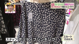 3color-fashion-20140808-044.jpg