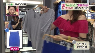 3color-fashion-20140808-050.jpg