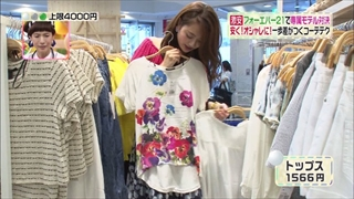 3color-fashion-20140808-051.jpg