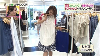 3color-fashion-20140808-052.jpg