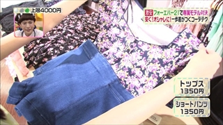 3color-fashion-20140808-060.jpg