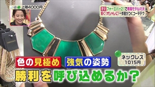 3color-fashion-20140808-061.jpg