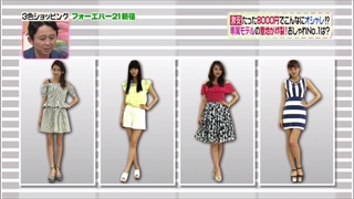 3color-fashion-20140808-065.jpg
