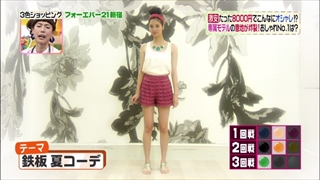 3color-fashion-20140808-066.jpg