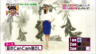 3color-fashion-20140808-069.jpg