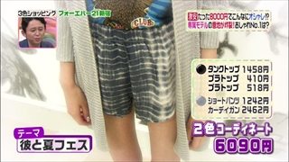 3color-fashion-20140808-076.jpg