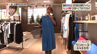 3color-fashion-20140822-003.jpg