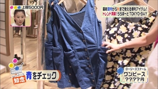 3color-fashion-20140822-008.jpg
