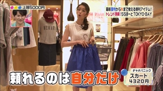 3color-fashion-20140822-009.jpg