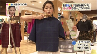 3color-fashion-20140822-010.jpg
