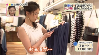 3color-fashion-20140822-011.jpg