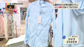 3color-fashion-20140822-014.jpg