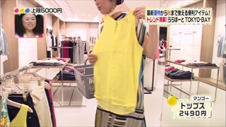 3color-fashion-20140822-016.jpg