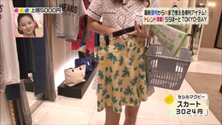 3color-fashion-20140822-019.jpg