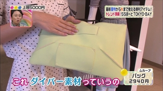 3color-fashion-20140822-020.jpg