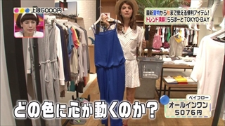 3color-fashion-20140822-021.jpg