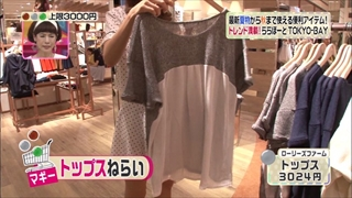3color-fashion-20140822-029.jpg