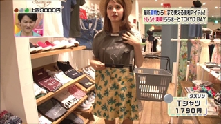 3color-fashion-20140822-031.jpg