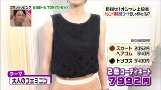 3color-fashion-20140822-063.jpg