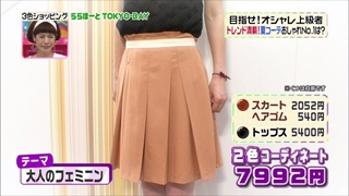 3color-fashion-20140822-064.jpg