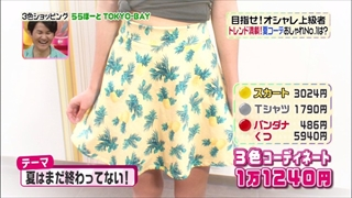 3color-fashion-20140822-066.jpg