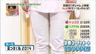 3color-fashion-20140822-071.jpg