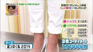 3color-fashion-20140822-072.jpg