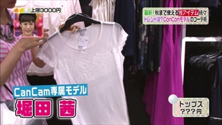 3color-fashion-20140905-007.jpg