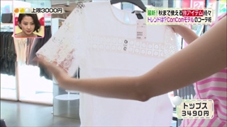 3color-fashion-20140905-009.jpg