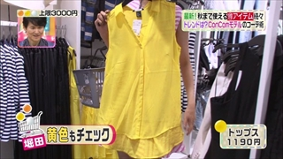 3color-fashion-20140905-011.jpg