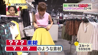 3color-fashion-20140905-012.jpg