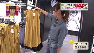 3color-fashion-20140905-015.jpg