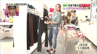 3color-fashion-20140905-030.jpg