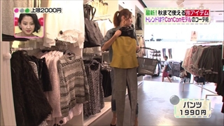 3color-fashion-20140905-031.jpg