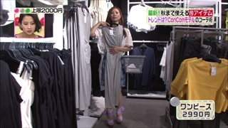 3color-fashion-20140905-034.jpg