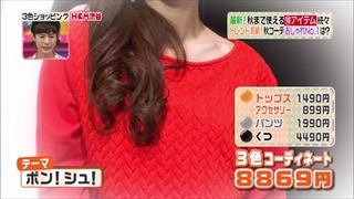 3color-fashion-20140905-058.jpg