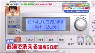 aqua-sentakuki-002.jpg