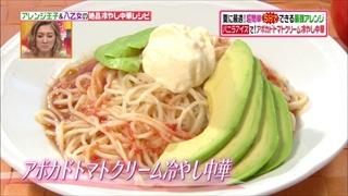 avocado-tomato-003.jpg
