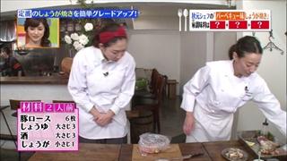 秋元さくら、プチ手間レシピ、(バーベキュー味のしょうが焼き)の材料