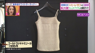 battle-fashion-20140311-004.jpg