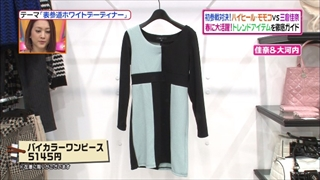 battle-fashion-20140311-005.jpg